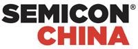 img_sub331_semicon-china-logo2